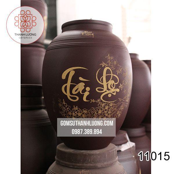 Chum Sành Ngâm Rượu Bát Tràng 55L - 11015