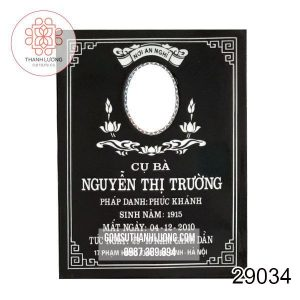 Bia Mộ Gạch Tráng Men -29034