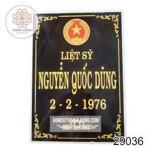 Bia Mộ Gạch Bát Tràng -29036