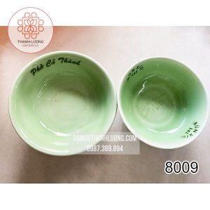 Tô Sứ Ăn Phở-8009
